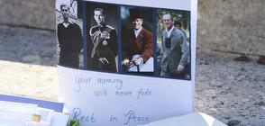 Кои членове на кралското семейство ще присъстват на погребението на принц Филип