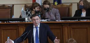 Скандал в парламента заради разформироването на Оперативния щаб (ВИДЕО+СНИМКИ)