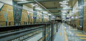 """Фандъкова обяви кога метрото ще стига до """"Овча купел"""""""