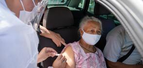 Ваксинацията в Румъния - и в личните автомобили