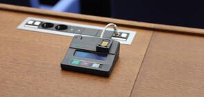 От следващата сряда депутатите ще гласуват с биометрични данни