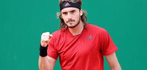 Циципас е първият полуфиналист в Монте Карло
