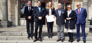 Марияна Николова получи благодарствено писмо от Националния борд по туризъм