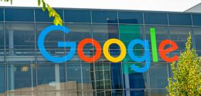 Google иска да участва в усилията за ваксиниране по света (ВИДЕО)