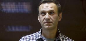 Навални е изложен на риск от бъбречна недостатъчност след гладната стачка
