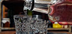 Учени създадоха водка, която не предизвиква махмурлук