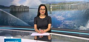 Новините на NOVA NEWS (17.04.2021 - 14:00)