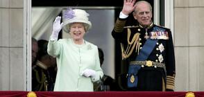 ВЕКОВНИЯТ ПЪТ НА ФИЛИП: Принцът на кралицата, честта и морето (ВИДЕО)