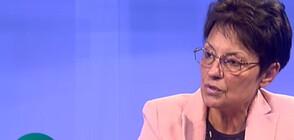 Ирена Анастасова: БСП е категорично против гласуване по пощата в рамките на страната