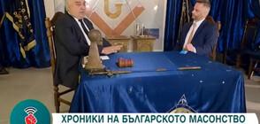 ТАЙНИТЕ ОБЩЕСТВА: Били ли са масони Васил Левски и Раковски? (ВИДЕО)