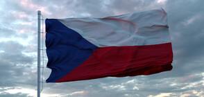 Чехия гони 18 руски дипломати