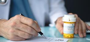 Липсващо лекарство: Десетки хиляди очакват доставка