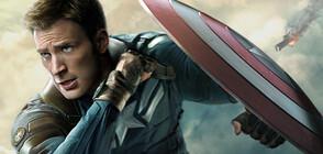 """Капитан Америка в съюз с Черната вдовица в """"Капитан Америка: Завръщането на първия отмъстител"""""""