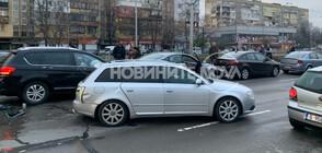 Верижна катастрофа с 6 коли в София (ВИДЕО+СНИМКИ)