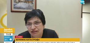 Разказ от първо лице за катастрофата с 6 коли в София (ВИДЕО)