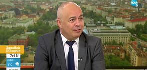 Свиленски: Вероятно се притесняват от това Борисов да се самоунижи в парламента