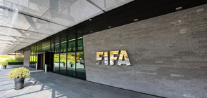 ФИФА изрази неодобрение към създаването на Суперлигата