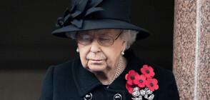 Елизабет II посреща най-самотния си рожден ден