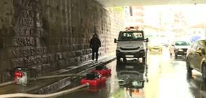 Сигнали за наводнени улици и подлези заради обилните валежи (ВИДЕО+СНИМКИ)