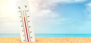 ООН: 2020-а е била сред трите най-топли години, регистрирани някога