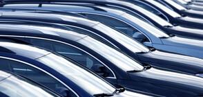 Щатът Вашингтон забранява колите с двигатели с вътрешно горене