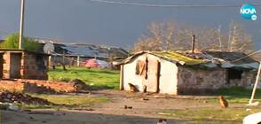 Жители на Стамболийски се оплакват от набези от живеещи в незаконни къщи
