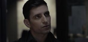 """Криминалният психолог Румен изчезва в """"Братя"""""""