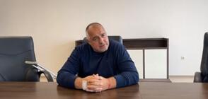 """Борисов обяви министрите в проектокабинета """"Митов"""" (ВИДЕО)"""