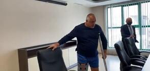 Борисов с първи думи след операцията (ВИДЕО)