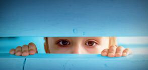 UNICEF: Всяко второ дете в България е преживяло някаква форма на насилие до 18-годишна възраст