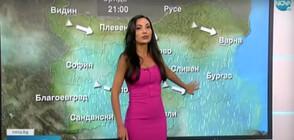 Прогноза за времето (20.04.2021 - централна)