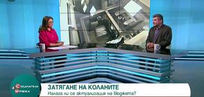 Георги Ганев: Добавките за пенсионерите ще продължат (ВИДЕО)