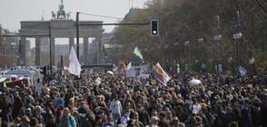 Протест в Германия срещу проектозакон за локдаун (ВИДЕО+СНИМКИ)