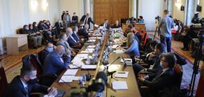 Правната комисия обсъди шест нови законопроекта в Изборния кодекс
