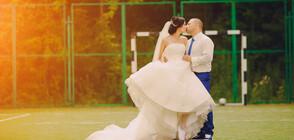СЛЕДСТВЕНИЯТ АРЕСТ И СТАДИОНЪТ: Необичайните места за сватба в Добрич