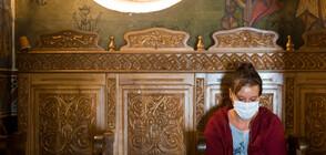 Без ограничения за Великден в Румъния, но ресторантите остават затворени