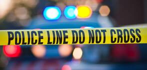 Девет ранени при стрелба в САЩ
