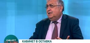 Проф. Близнашки: Въпрос на време е анти-ГЕРБ коалицията да се разпадне (ВИДЕО)