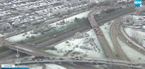 Тежка верижна катастрофа с близо 20 коли край Детройт (СНИМКИ+ВИДЕО)