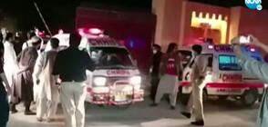 Взрив в луксозен хотел в Пакистан, има жертви (СНИМКИ+ВИДЕО)