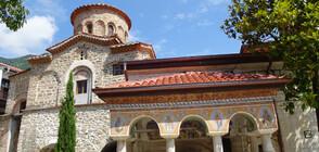 Бачковският манастир помага на бездомни хора в София