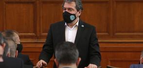 Тошко Йорданов: Ще обявим намеренията си след получаване на мандата