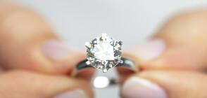Продадоха пръстена с най-големия диамант в Австралия (СНИМКИ)