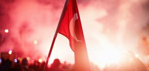 Съдят участници в антиправителствените студентски протести в Турция