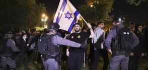 Десетки ранени при сблъсъци в Източен Йерусалим (ВИДЕО)