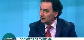 Мартин Захариев: Туризмът ще бъде включен в Плана за възстановяване