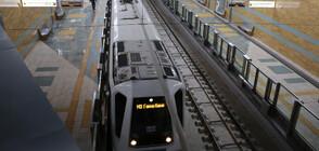 Пуснаха новия участък от третия лъч на метрото в София (ВИДЕО+СНИМКИ)
