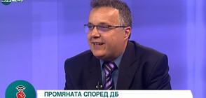 Стоян Михалев: Трябва да има правителство, съставено от партиите, които бяха на протестите (ВИДЕО)