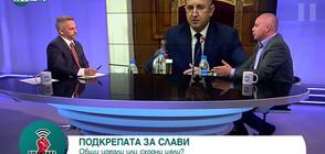 Георги Свиленски: БСП не е партия на статуквото (ВИДЕО)