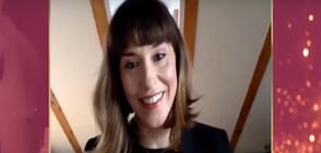 """Звездата от """"Отдел Издирване"""" Ива Михалич – за Мария Бакалова и цената на успеха"""